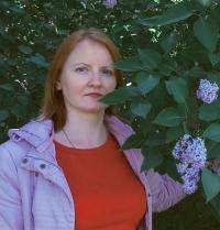Агент по недвижимости Ирена Богдане